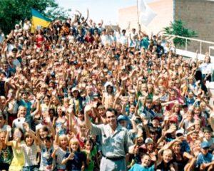 Праздник Гармонии для 1300 детей летнего лагеря отдыха