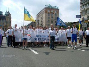 Эстафета на Крещатике. Факел в руках олимпийской чемпионки Лилии Подкопаевой